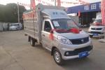 福田 祥菱V1 1.3L 91馬力 汽油 2.71米單排倉柵式微卡(國六)(BJ5020CCY2JV5-01)圖片