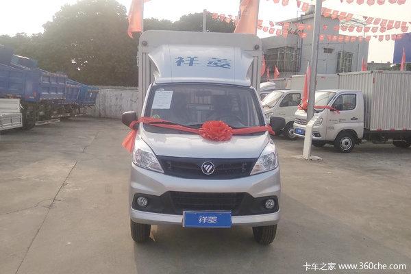 仅售4.09万 福田祥菱V载货车 优惠促销
