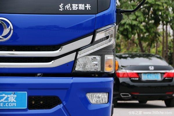 东风多利卡 B19新款车型已到店,欢迎致电咨询!