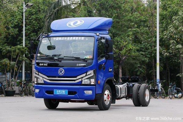 东风 多利卡D6 锐能版 130马力 4.17米单排厢式轻卡