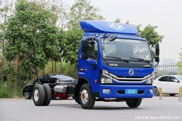 降价促销东风多利卡D6载货车仅售9.33万