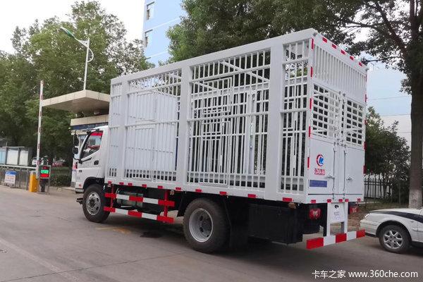 降价促销欧马可S3载货车仅售12.38万