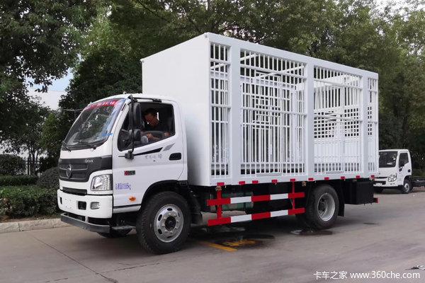 北京地区优惠1万欧马可S3载货车促销中