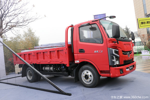 降价促销信阳奥驰X系自卸车仅售10.50万