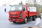 飞碟奥驰 X2系列 4X2 4.13米自卸车(国六)(FX2FKH31EK)