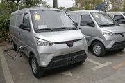 五菱汽车 50EV 2.5T 2座 4.49米纯电动封闭货车(电池不加热)43.2kWh