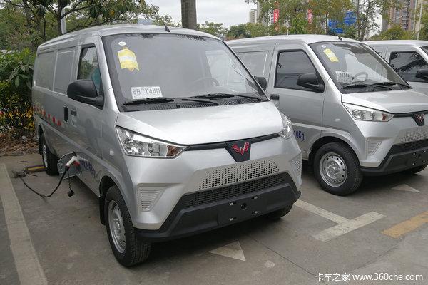 仅售10.80万五菱50EV电动封闭厢货促销中