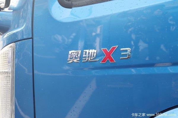 回馈客户徐州奥驰X系自卸车仅售13.4万