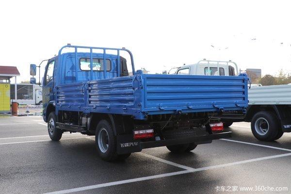 仅售6.88万广西奥驰X系自卸车优惠促销