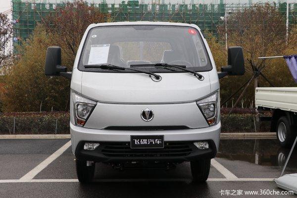 降价促销徐州缔途DX载货车仅售6.70万