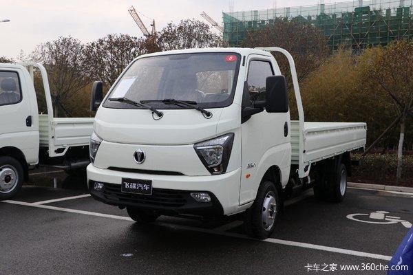 优惠0.3万飞碟缔途GX载货车促销中