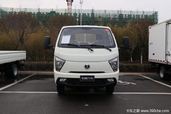 优惠0.1万莱阳飞碟缔途GX载货车促销中