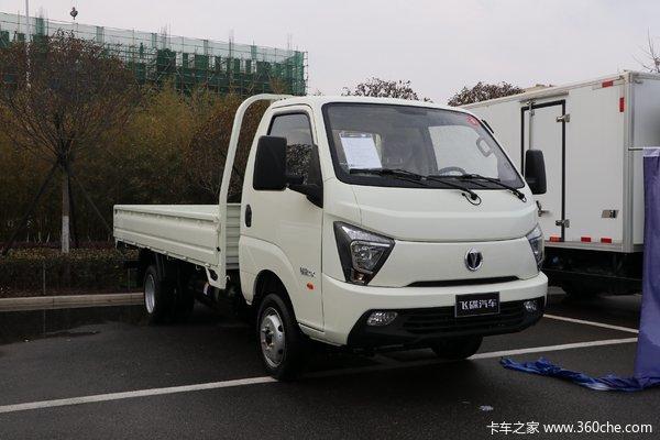 优惠0.1万青州飞碟缔途GX载货车促销中