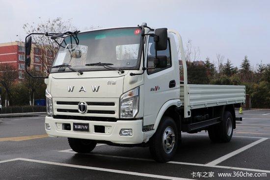 飞碟奥驰 V3系列 140马力 4.15米单排栏板轻卡(FD1042W63K6-1)