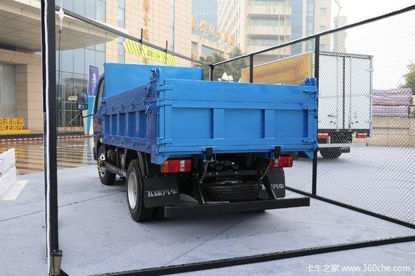 国六上市濮阳飞碟奥弛T1自卸车开启预定