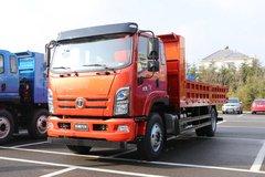 飞碟奥驰 X6系列 220马力 4X2 6.5米自卸车(国六)(FD3181P67K6-1) 卡车图片