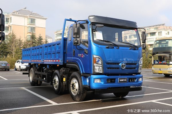 优惠0.3万信阳市奥驰X系自卸车促销中