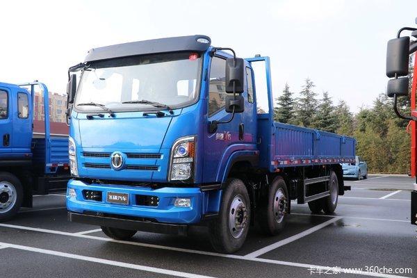 回馈客户奥驰V系6.2米载货车优惠0.5万