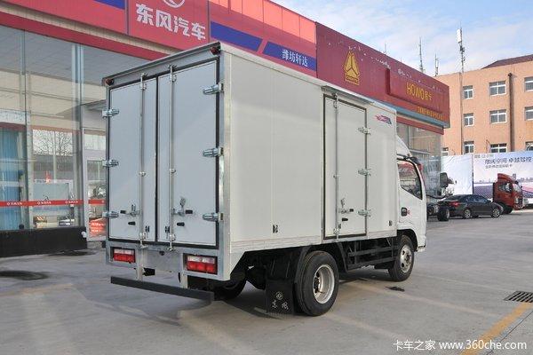 优惠0.2万台州多利卡D5载货车促销中
