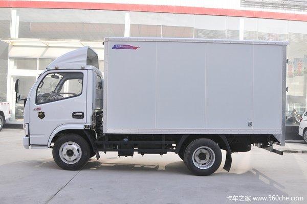 回馈客户宿州多利卡D5载货车仅售6.74万