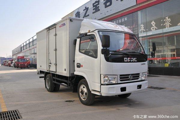 仅售6.98万元多利卡D5载货车优惠促销