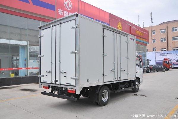 降价促销茂名多利卡D6载货车售11.88万
