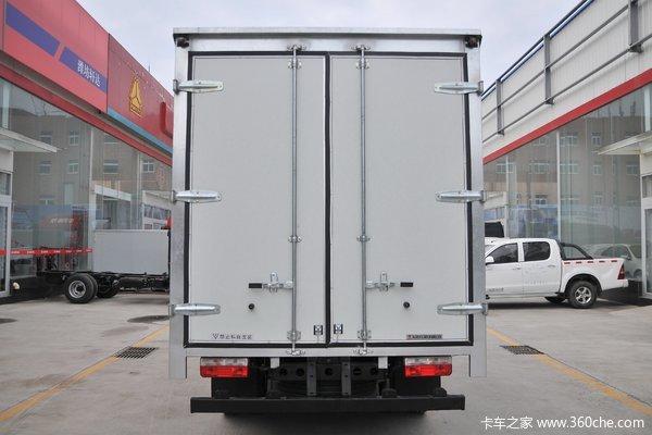 优惠0.1万青岛多利卡D6载货车促销中