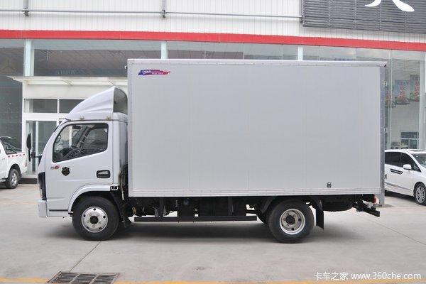 回馈客户多利卡D6载货车仅售8.70万