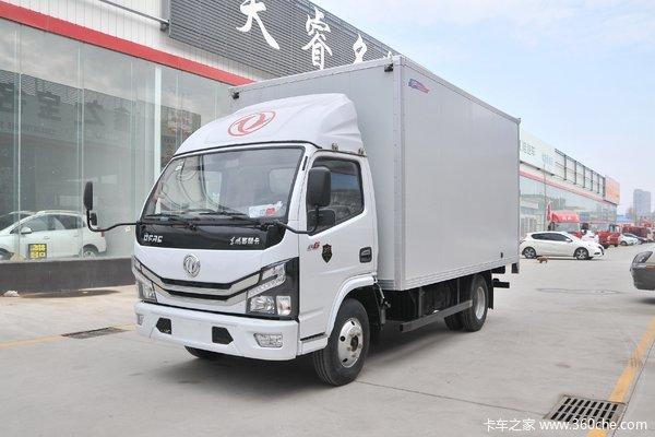 仅售11.93万起,多利卡D6载货车优惠促销