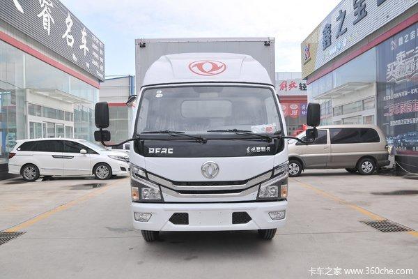 优惠0.1万多利卡D6载货车促销中
