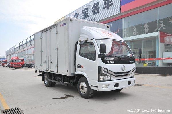 优惠0.2万多利卡D6载货车促销中