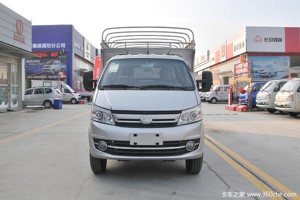 回馈客户跨越王X5载货车仅售6.12万元
