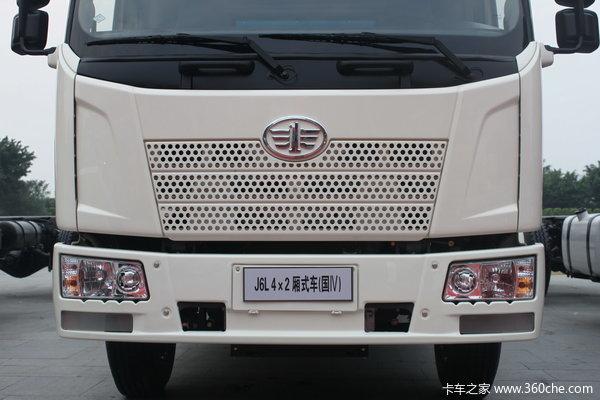 白色7.7米箱车优惠促销