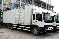 庆铃 FVZ重卡 300马力 6X4 9.4米厢式载货车(QL5250XRTFZ1J) 卡车图片