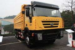 上汽红岩 杰狮 340马力 6X4 垃圾车(舒适版)(CQ5254ZLJHRG384)