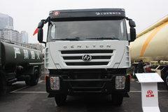 上汽红岩 杰狮M500 320马力 8X4 7.75方混凝土搅拌车(CQ5316GJBHMVG306)
