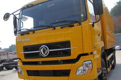 东风商用车 大力神重卡 375马力 6X4 9米自卸车(DFL3241A10) 卡车图片