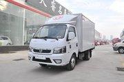 东风途逸 1.5L 113马力 3.4米单排厢式小卡(国六)(EQ5031XXY16QDAC)