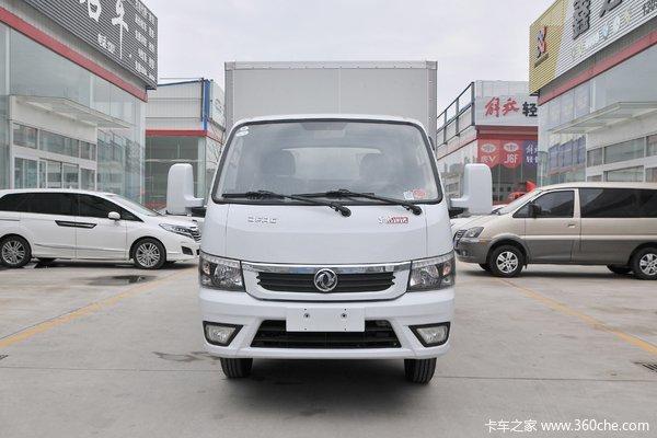 降价促销东风途逸载货车仅售5.70万