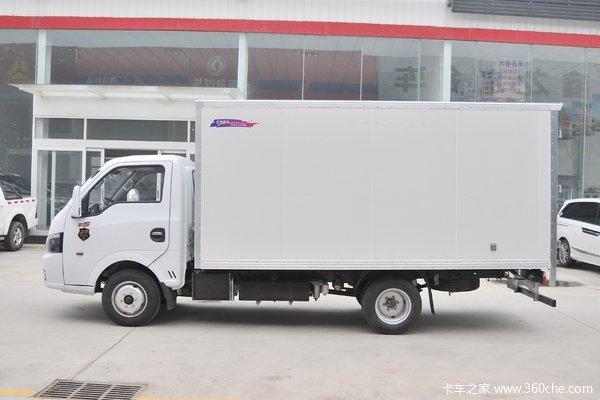 降价促销东风途逸载货车仅售5.75万