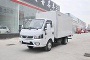 东风途逸 95马力 3.7米单排厢式小卡(国六)(EQ5040XXY16DCAC)