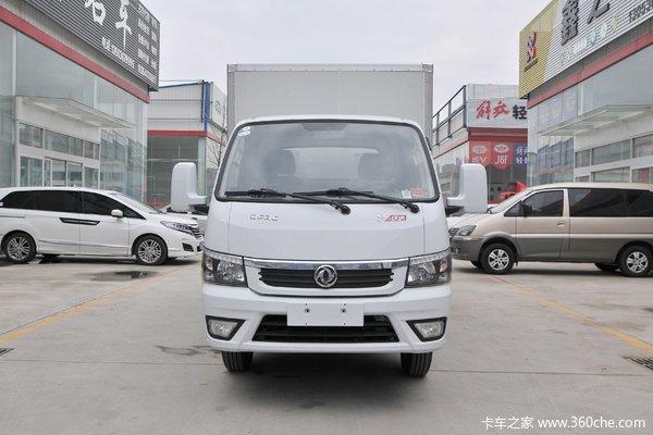 降价促销武汉东风途逸载货车仅售4.28万