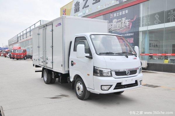 优惠0.12万东风途逸载货车促销中
