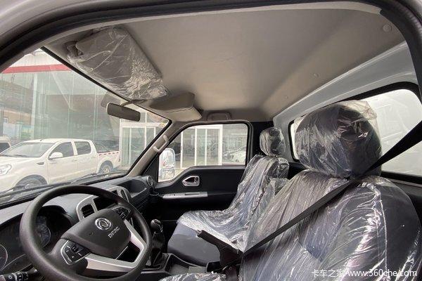 东风途逸助力复工新乡宏祥订车有惊喜