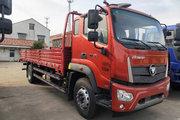 福田 瑞沃ES5 220马力 4X2 6.8米栏板载货车(1153后桥)(BJ1185VKPEK-FA)