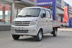 东风小康 新K02L 2019款 1.2L 91马力 汽油 2米双排栏板微卡(国六)(DXK1021NK5H9) 卡车图片