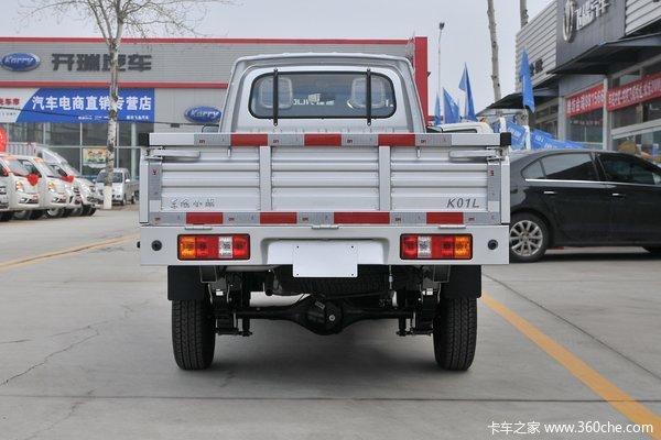 降价促销K系列载货车仅售3.09万