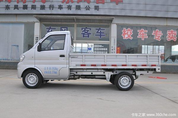 优惠2千台州东风小康全系车型元旦促销