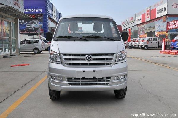 降价促销巴中市K系列载货车仅售3.47万