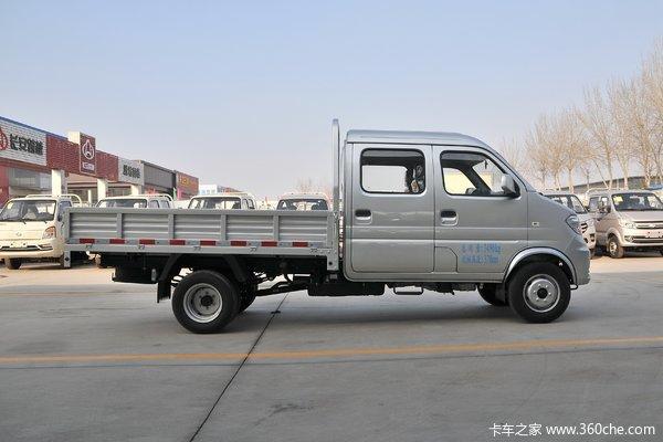 降价促销小康D系列载货车仅售4.88万